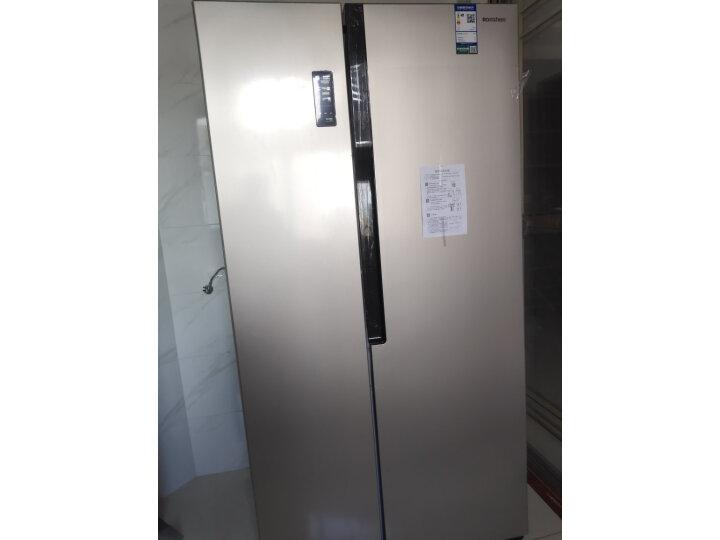 真相吐槽容声(Ronshen) 590升 双门对开门冰箱BCD-590WD11HPA怎么样?质量有缺陷吗【已曝光】 首页 第4张