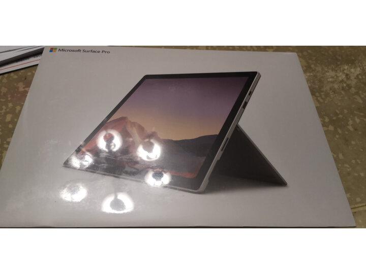 微软(Microsoft)Surface Pro 7 平板电脑笔记本二合一怎样【真实评测揭秘】质量优缺点对比评测详解 _经典曝光 众测 第19张