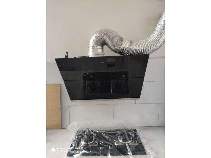 海尔(Haier)灵动净侧吸式抽油烟机E900C13+QE8B1怎么样,最真实使用感受曝光【必看】 值得评测吗 第8张