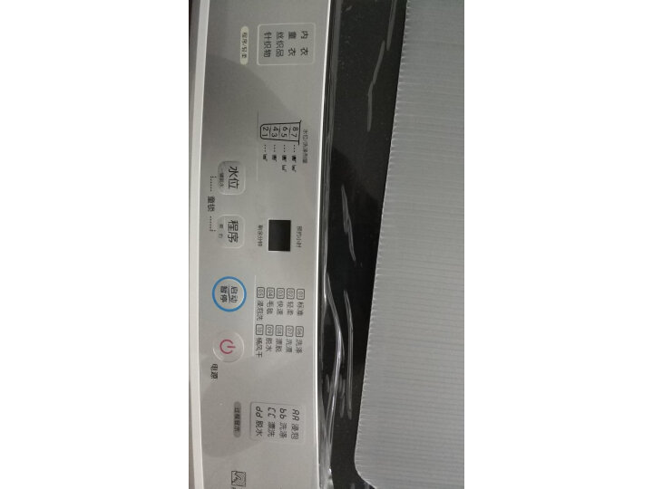 TCL 6公斤 全自动波轮小型洗衣机XQB60-21CSP真实测评分享?质量优缺点对比评测详解 艾德评测 第9张