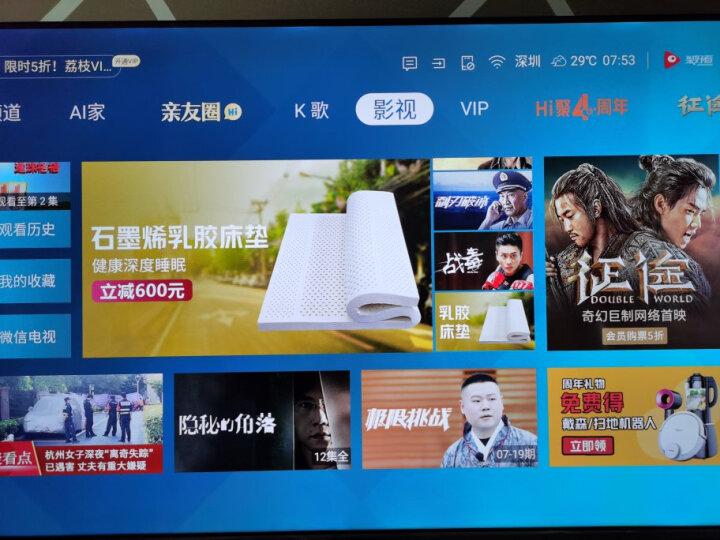 海信(Hisense)55E3F 55英寸液晶电视机怎么样【对比评测】质量性能揭秘 值得评测吗 第6张