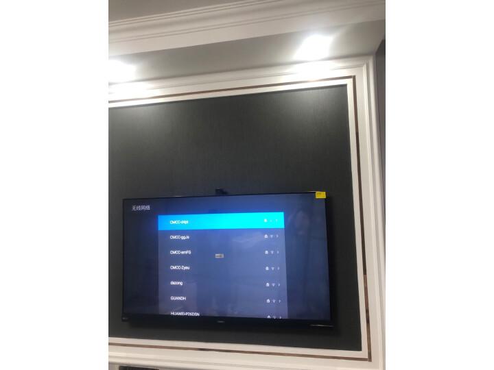 创维(SKYWORTH)65H90 65英寸4K超薄全面屏液晶平板智能电视机怎么样,最新用户使用点评曝光 首页 第6张