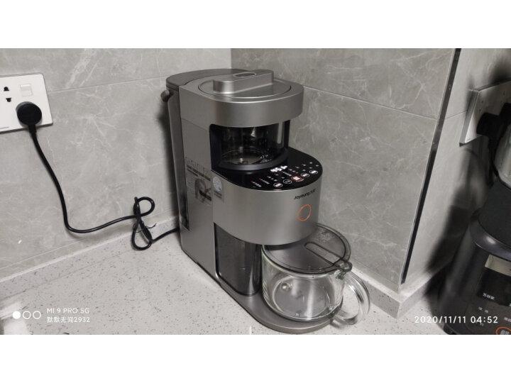 九阳多功能豆浆小型不用手洗破壁机 Y966口碑评测曝光?质量性能分析,不想被骗看这里 艾德评测 第10张