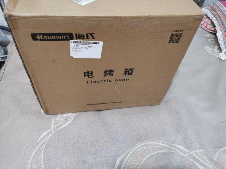 海氏(Hauswirt)C76同款多功能电烤箱怎么样【猛戳分享】质量内幕详情 电器拆机百科 第11张