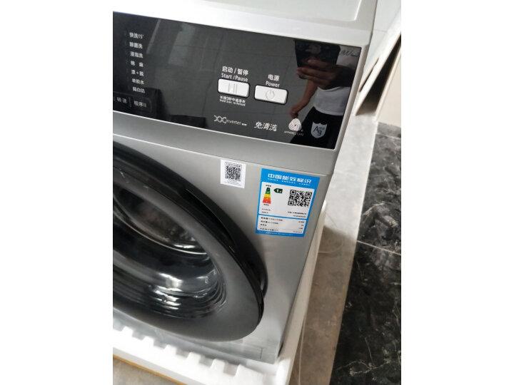 好货独家评测【小天鹅(LittleSwan)10公斤变频 滚筒洗衣机全自动TG100VT712DS6怎么样?入手前必看,真的别被忽悠! _经典曝光 首页 第15张