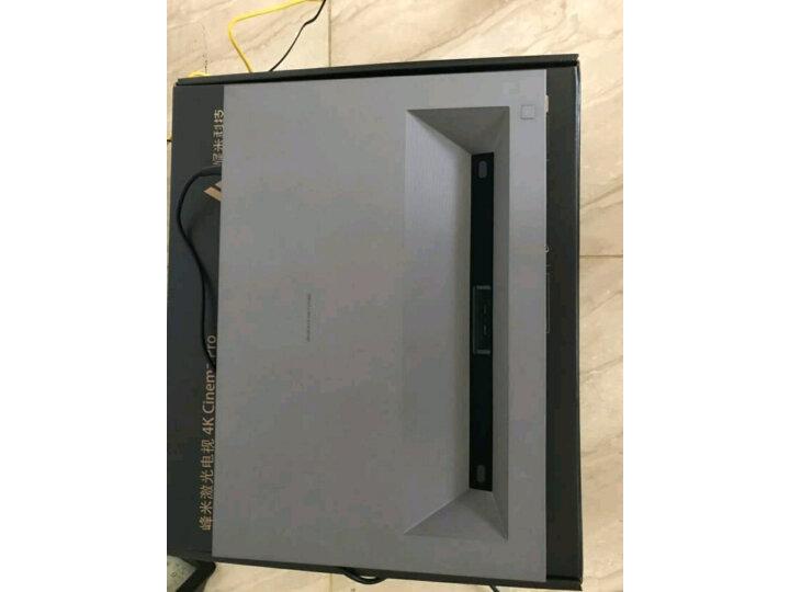 峰米 激光电视4K Cinema Pro 家用投影仪投影机怎么样?媒体评测,质量内幕详解-艾德百科网
