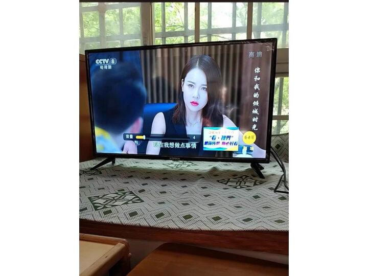 康佳(KONKA)LED32E330C 32英寸 卧室电视质量如何,网上的和实体店一样吗 选购攻略 第1张