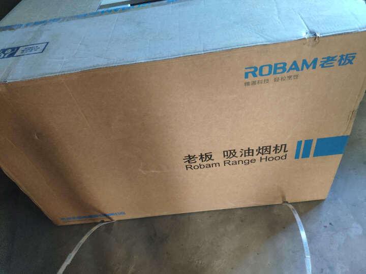 老板(Robam)CXW-200-65A9 家用抽油烟机内情爆料【质量评测】内幕最新详解 艾德评测 第5张