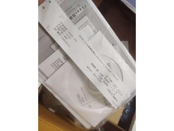 爱普生(EPSON)墨仓式L3166 彩色无线多功能一体机怎么样?好不好,优缺点区别有啥?-艾德百科网
