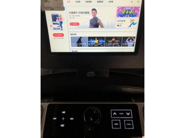 【高端家用】赤兔Pro跑步机家用款商用超静音智能电动折叠跑步机 怎么样_质量靠谱吗_在线求解 艾德评测 第1张