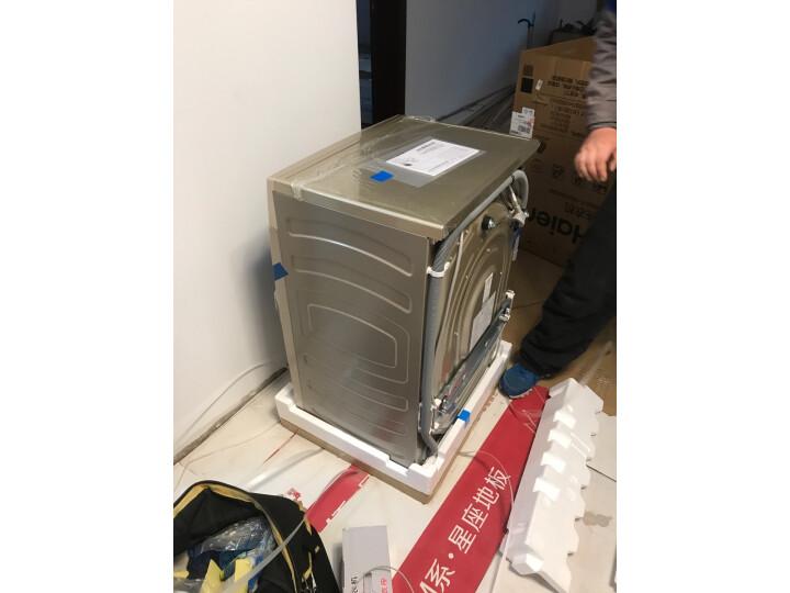 海尔46CM纤薄纤维防皱8公斤洗烘一体直驱变频滚筒洗衣机EG8014HB88LGU1新款测评怎么样??质量优缺点对比评测详解-苏宁优评网