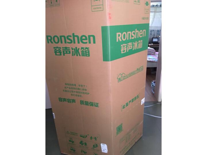 容声(Ronshen) 319升 多门四开门冰箱BCD-319WD11MP怎么样?真实质量评测大揭秘 值得评测吗 第10张