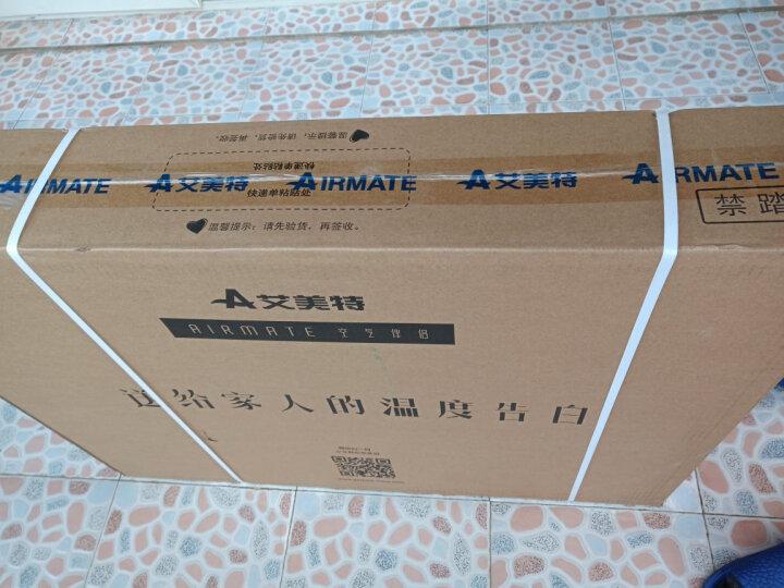 艾美特(Airmate)取暖器电暖器家用欧式快热炉WC25-R6 评测如何?质量怎样?优缺点如何,值得买吗【已解决】 _经典曝光 众测 第7张