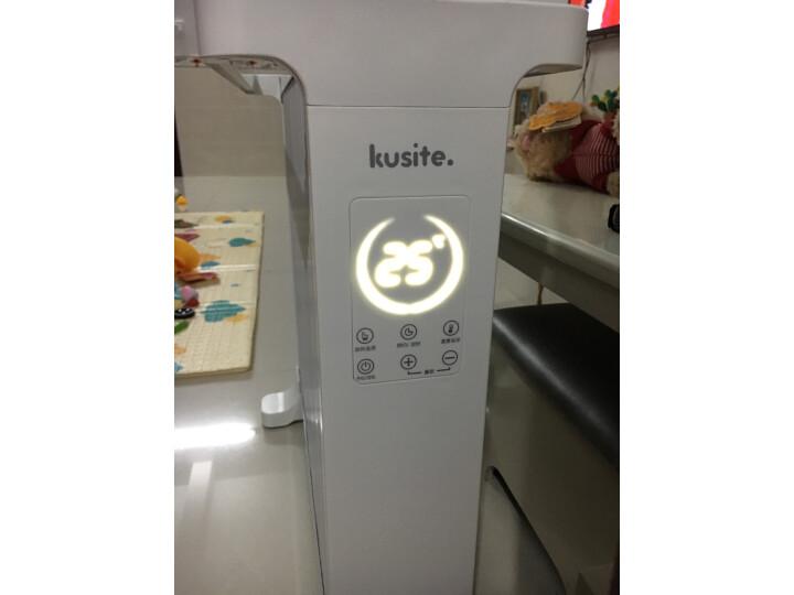 德国库思特(kusite )取暖器家用 欧式快热炉s3咋样?为什么反应都说好【内幕详解】 _经典曝光 众测 第15张