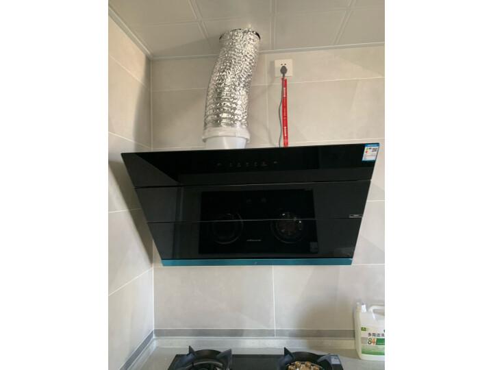 万和(Vanward)侧吸式自清洗 家用20大吸力脱排抽油烟机J728A+B6L338XW好不好啊?质量内幕媒体评测必看 _经典曝光 众测 第23张