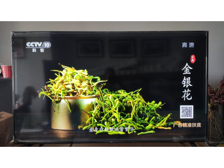 TCL 65D6 65英寸人工智能电视机新款优缺点怎么样【为什么好】媒体吐槽 _经典曝光 众测 第5张