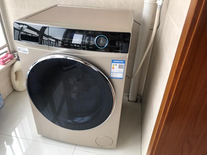 海尔(Haier)10KG直驱变频滚筒洗衣机EG10014BD809LGU1质量新款测评怎么样???质量很烂是真的吗【使用揭秘】 首页 第3张