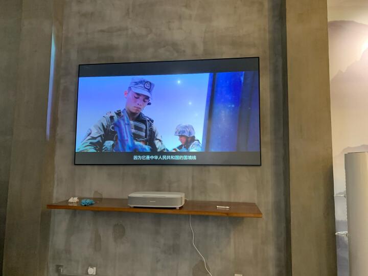 真实购买测评:【现货速发】极米皓·LUNE 4K激光电视高清家用3D投影仪怎么样?质量口碑如何,详情评测分享 首页 第4张