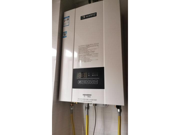 缺陷吐槽?能率(NORITZ)燃气热水器 13升 JSQ25-E4怎么样?值得入手吗【详情揭秘】【必看】 首页 第9张