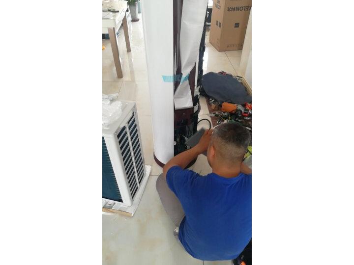科龙(KELON)3匹 智能静音圆柱式立式空调柜机 KFR-72LW-EFLVA1(2N33)怎么样【内幕真实揭秘】入手必看 艾德评测 第3张