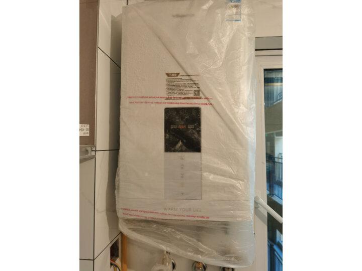 万和(Vanward)侧吸式自清洗 家用20大吸力脱排抽油烟机J728A+B6L338XW好不好啊?质量内幕媒体评测必看 _经典曝光 众测 第19张