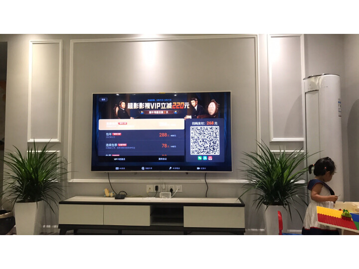 独家评测分享创维(SKYWORTH)75Q30 75英寸液晶平板电视机怎么样?性价比高吗,深度评测揭秘-货源百科88网