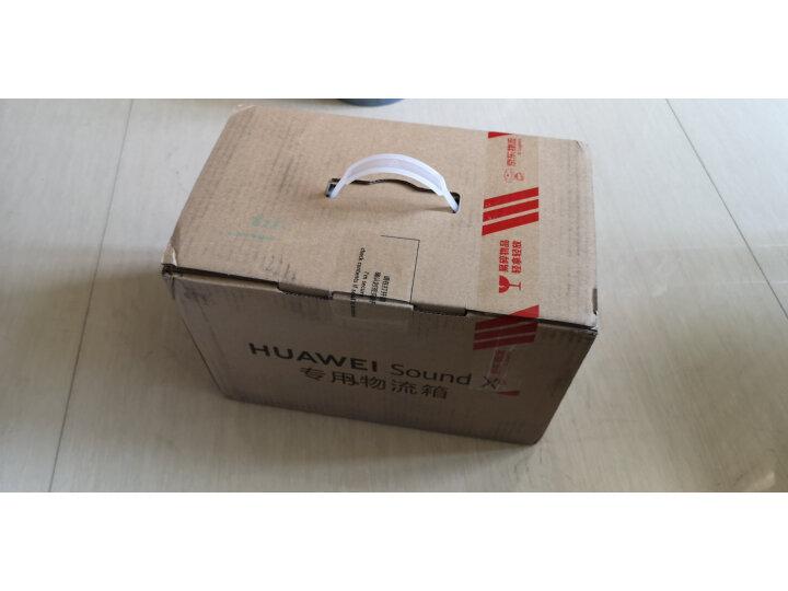 华为 HUAWEI Sound X智能音箱 白 soundx 帝瓦雷使用评价怎么样啊??说说有没有什么缺点呀?【好评吐槽】 _经典曝光 众测 第13张