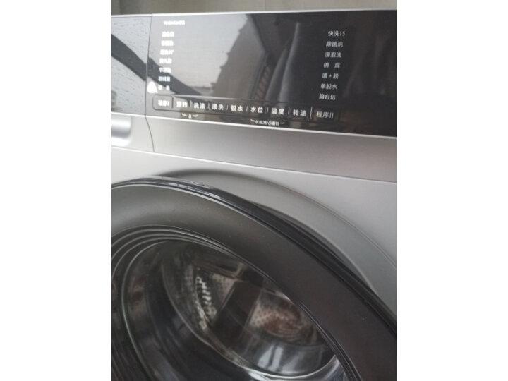 好货独家评测【小天鹅(LittleSwan)10公斤变频 滚筒洗衣机全自动TG100VT712DS6怎么样?入手前必看,真的别被忽悠! _经典曝光 首页 第7张