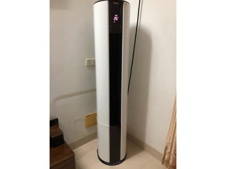 海尔(Haier)3匹变频立式客厅空调柜机KFR-72LW-07EDS81U1怎么样?老婆一个月使用感受详解-艾德百科网