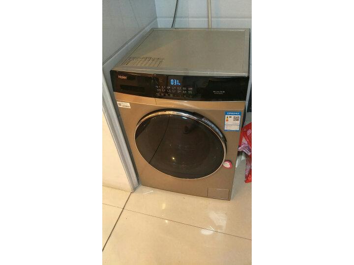 海尔(Haier)滚筒洗衣机全自动EG10012HB509G怎么样.质量优缺点评测详解分享 _经典曝光 众测 第15张