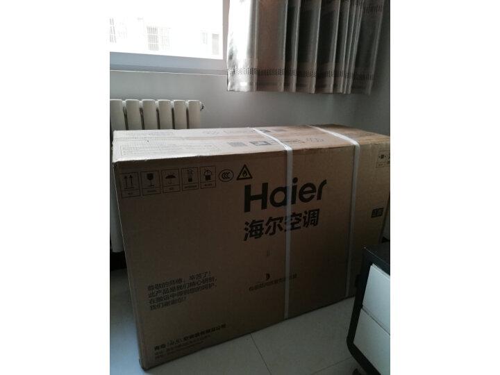 海尔(Haier) 2匹变频立式客厅空调柜机KFR-50LW 07EDS81U1怎么样?新闻爆料真实内幕【入手必看】 选购攻略 第11张