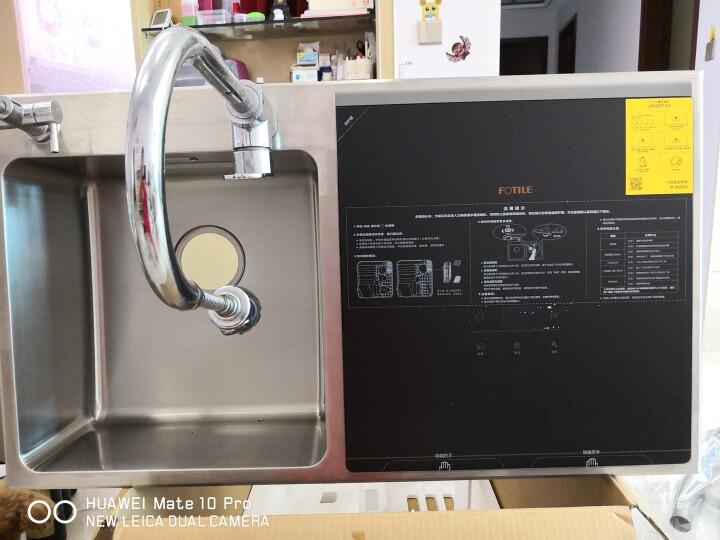 方太水槽洗碗机JPSD2T-C3怎么样真实内幕曝光!小心上当 爆款社区 第8张