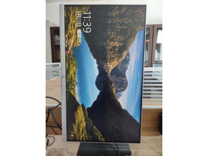惠普(HP)24MQ 23.8英寸显示器好用吗?使用感受独家曝光 好评文章 第7张