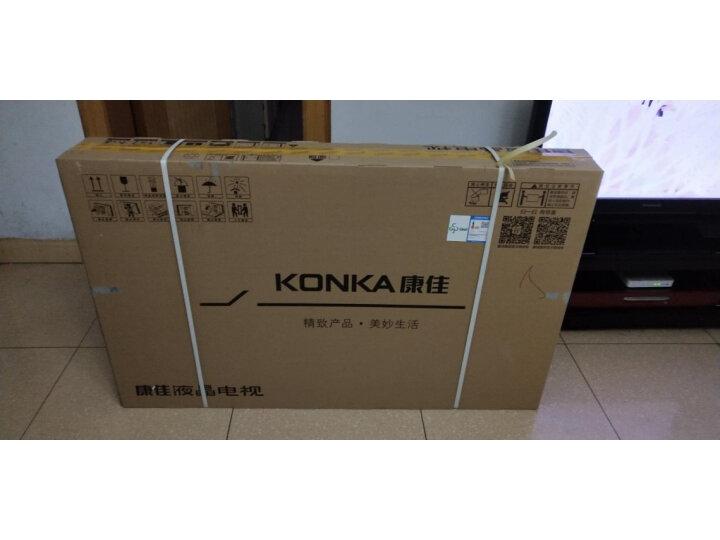 康佳(KONKA)LED55K520 55英寸智能网络平板液晶电视怎么样.质量优缺点评测详解分享 _经典曝光 众测 第7张