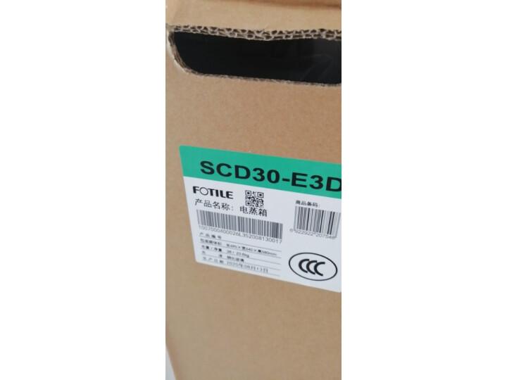 方太(FOTILE)KQD58F-E9烤箱好不好啊?质量内幕媒体评测必看 选购攻略 第12张