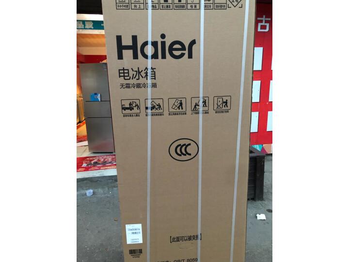 海尔 (Haier)218升风冷无霜三门冰箱BCD-218WDGS怎么样?口碑质量真的好不好- 艾德评测 第8张