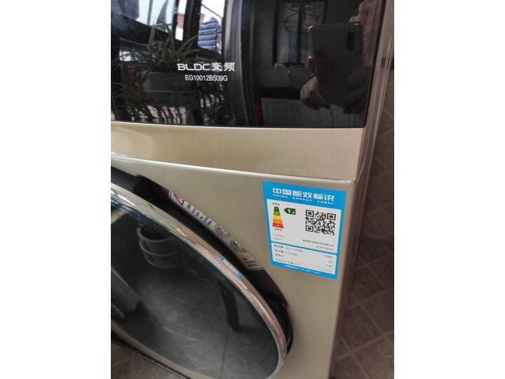 海尔(Haier)滚筒洗衣机全自动EG10012HB509G怎么样.质量优缺点评测详解分享 _经典曝光 众测 第21张