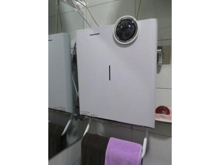 打假测评:蓝宝(BLAUPUNKT)浴室取暖器电暖器暖风机H6 评测如何?质量怎样【真实揭秘】质量内幕详情 _经典曝光 众测 第1张