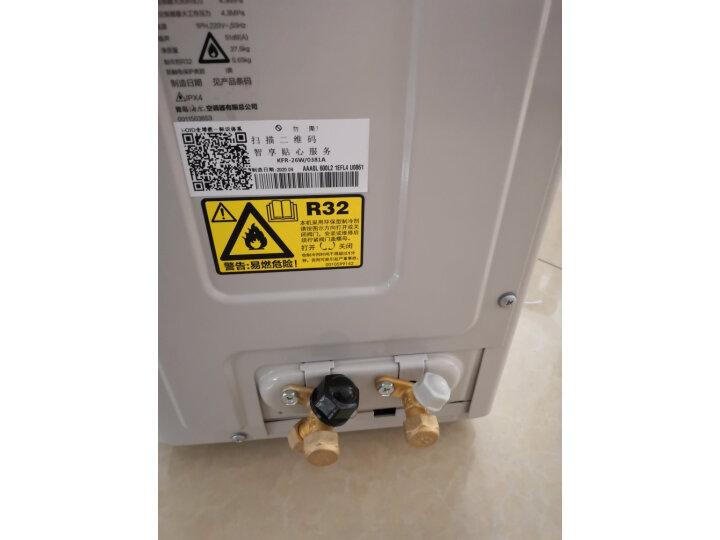 海尔 (Haier)大1匹变频壁挂式卧室空调挂机KFR-26GW 03EDS81A怎么样【半个月】使用感受详解 每日推荐 第6张