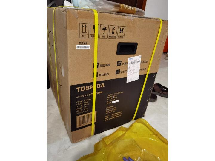 东芝 TOSHIBA 智能马桶一体机 洁身坐便器A3-86D6-305新款测评怎么样??质量有缺陷吗【已曝光】 每日推荐 第9张