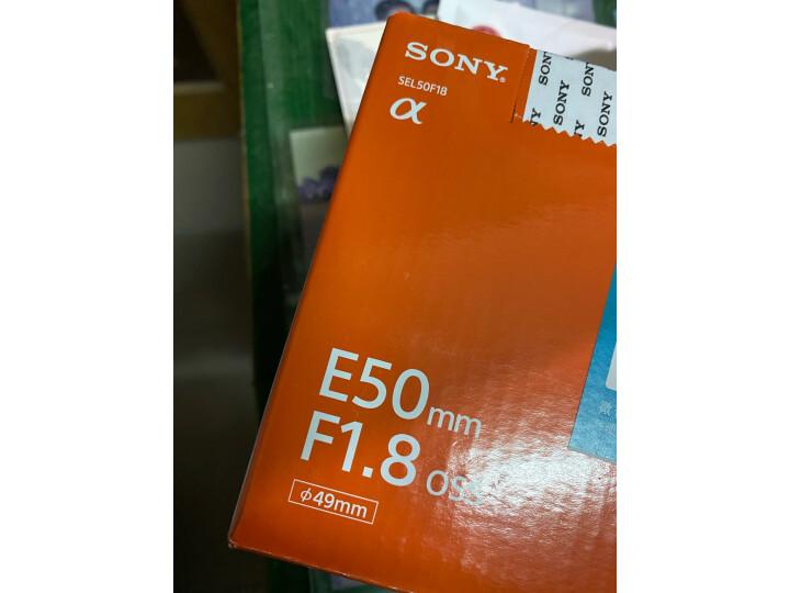 索尼(SONY)E 50mm F1.8 OSS APS-C画幅定焦镜头(SEL50F18怎么样.使用一个星期感受分享 艾德评测 第3张