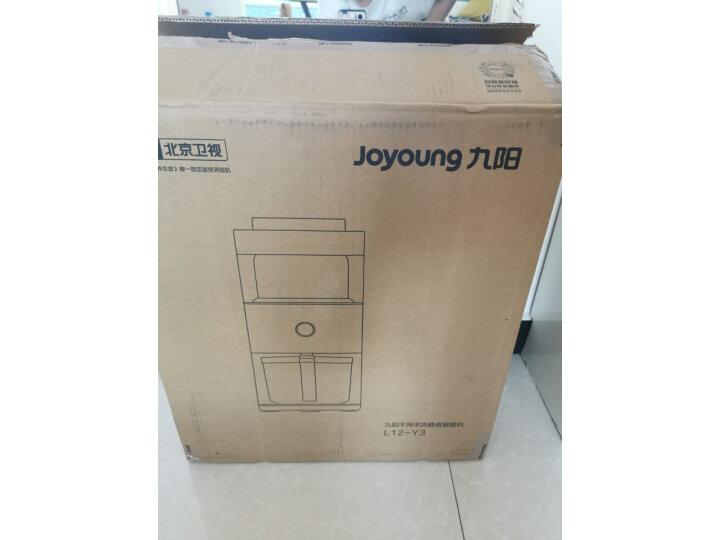 九阳(Joyoung)破壁机家用免洗豆浆机Y3怎么样?质量曝光不足点有哪些? 值得评测吗 第4张