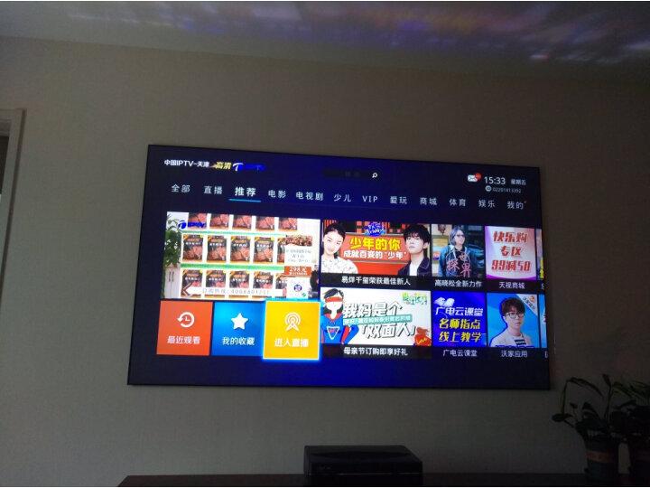 【内情测评:长虹(CHANGHONG)80C5U 4K 超高清HDR激光影院电视怎么样?评价为什么好,内幕详解 首页 第9张