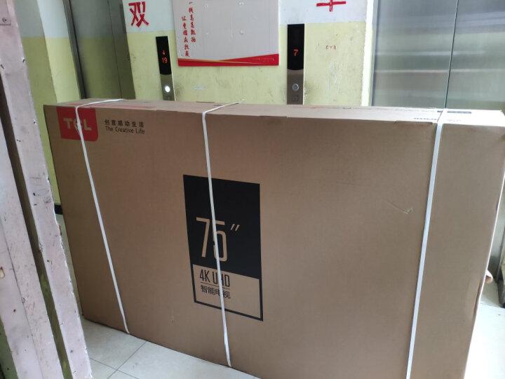 TCL 75D9 75英寸液晶平板电视机使用评价怎么样啊??最真实使用感受曝光【必看】 _经典曝光 选购攻略 第7张