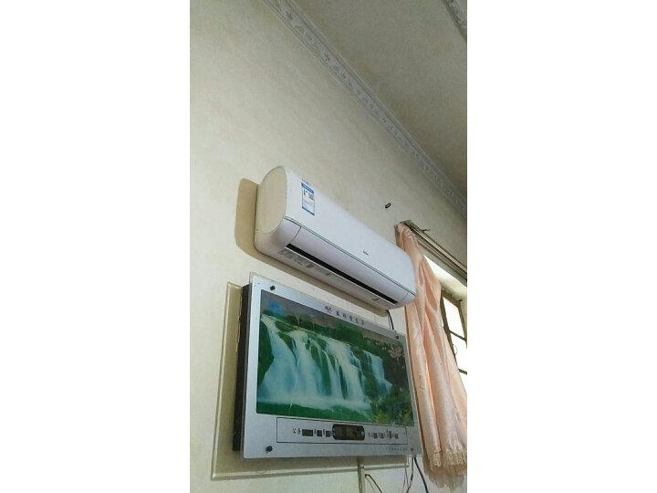 奥克斯 (AUX) 1.5匹 京裕壁挂式空调挂机怎么样?优缺点如何,真想媒体曝光 值得评测吗 第12张