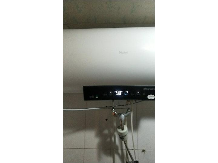 海尔(Haier)80升电热水器EC8005-MK3(U1)怎么样,说说有没有什么缺点呀? 艾德评测 第6张