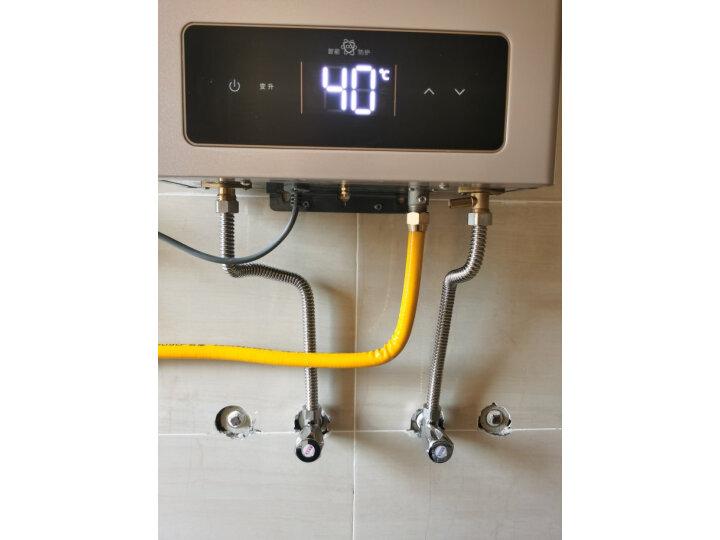苏泊尔 (SUPOR)水气双调恒温畅浴燃气热水器天然气 JSQ30-16R-UM42评测如何?质量怎样?上档次吗,亲身体验诉说感受 _经典曝光 众测 第7张