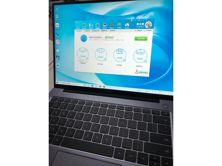 华为笔记本电脑 MateBook 14 2020 锐龙版 14英寸怎么样?内幕评测好吗,吐槽大实话 值得评测吗 第5张
