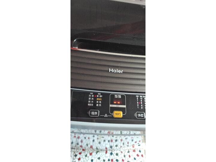 海尔(Haier)10KG全自动波轮洗衣机XQB100-M21JDB新款优缺点怎么样【真实揭秘】质量内幕详情 _经典曝光 众测 第21张