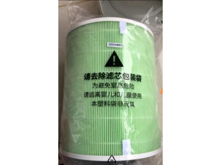 华为智选720全效空气净化器家用KJ500F-EP500H怎么样,一个月亲身体验 值得评测吗 第1张